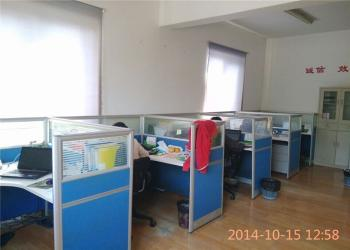 Shanghai   Yieson   Machine Co., Ltd.