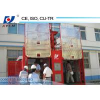 China Freight Elevator 2ton SC200 Rack and Pinion Building Construction Site Hoist for Sale wholesale