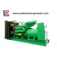 China 8 Cylinder Diesel Generator Set With 640kw 800kva Googol Engine wholesale
