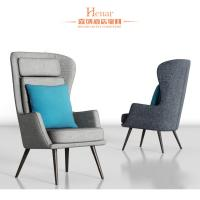 China Modern Grey Wooden Lounge Chair For Hotel / Living Room Furniture wholesale