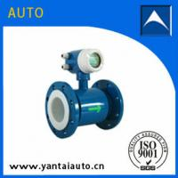 cheap magnetic flow meter to suit a 100mm diameter pipe(sewage) made in China