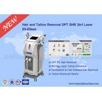 China Q - Switched Yag Multi Function Beauty Equipment 1064nm 532nm Laser wholesale