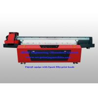 China MTMC Large Format Printer Epson DX5 Print head Artwork Wide Format UV Printer wholesale
