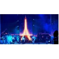 China Large P20 LED Curtain Display Full Color LED Outdoor Display Board wholesale