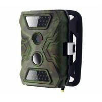 China 12MP Infrared Night Vision MMS Hunting Game Trail Camera, Infrared Trail Camera on sale