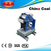 China GBM-16C-R Automatic Plate Bevelling Machine on sale