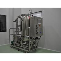 Buy cheap High Shear Mixing Granulator Mobile Cip Station , Clean In Place Plants from wholesalers