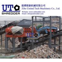 China high quality double shaft shredder/ shred ragger wire from pulping process in pulp and paper factory/ plastic recycling wholesale