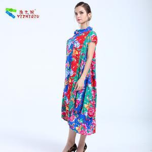China YIZHIQIU Oem Odm Custom Print Dresses For Women on sale