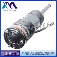 China Auto parts Hydraulic Air Suspension Shock For Mercedes W221 S Class Rear Left Shock Absorber 2213208913 wholesale
