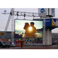 Buy cheap P6 192*192mm panel outdoor full color Rental LED Display screen for stage from wholesalers