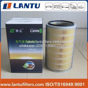 Good Quality air filter AF25276+ AF25277 From Factory