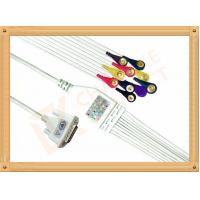 Buy cheap Nihon Kohden Ecg Monitor Cable One Piece Ecg Cable With Screws Snap IEC from wholesalers