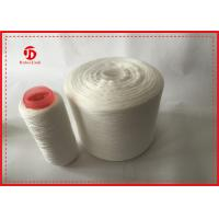China Raw White Heavy Duty Polyester Thread For Sewing Machine Anti - Pilling wholesale