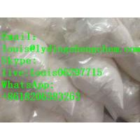 Buy cheap Safety Research Chemical Stimulants , Legal Cannabinoids White Powder from wholesalers