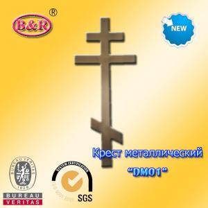 China Метал крест для восточного правоверного см серебра золота пользы ДМ01 или бронзовых цвета СПЕЦИФИКАЦИЙ 45*19 wholesale