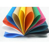 China Professional Laminated TNT Non Woven Polypropylene Fabric Recycled wholesale