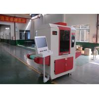 China 380 V 50 HZ Vamp Marking Machine With Recognition System Industrial Camera wholesale