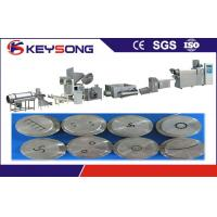China Rice Extruder Machine For Making Noodles , Industrial Noodle Making Machine on sale