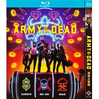 Buy cheap Army of the Dead (2021)【BD】 from wholesalers