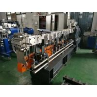 China High Capacity Plastic Extruder Machine Warranty One Year,long term supply spare parts wholesale