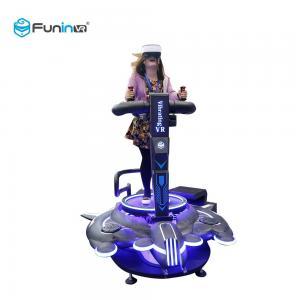 China Deepoon E3 Glass 9D Virtual Reality Simulator / 9D VR Cinema 1 Year Warranty wholesale