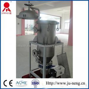 China 自動弁の排出の振動システムが付いている小さい縦圧力葉フィルター wholesale