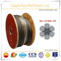 China K6X31WS steel wire rope, fiber core wholesale