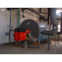 China Energy Efficient Diesel Heating Hot Air Furnace For Chemical / Food Industry wholesale