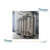 China 50MVA Three Phase Transformer Anti - Shortcut , Outdoor Oil Transformer wholesale