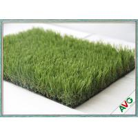 China Urban Afforestation Garden Artificial Turf Special Design Water Retained Performance wholesale