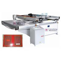 LC-3000 Large size semi-automatic planar screen printing machine large board/planar glass/indoor and outdoor ornament