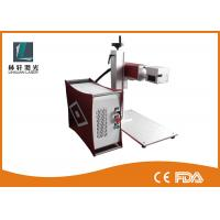 China MOPA 20w Fiber Laser Marking Machine Air Cooling For Plastic / Rubber / ABS on sale