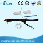 TST Hemorrhoidal Circular Stapler 34mm or 32mm Similar to JNJ
