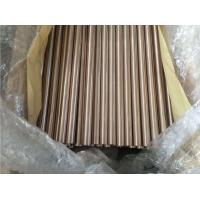 China Copper Brass Tube ASTM B111 O61 C70600 C71500 Used for Boiler Heat Exchanger Air condenser wholesale