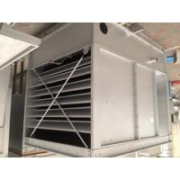 China Automatic Temperature Control Evaporative Fluid Cooler , Small Consumption Of Soft Water wholesale