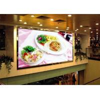 Buy cheap Full Color Large Led Screens Hire For Concerts / Wedding , 576mm X576mm Cabinet Size from wholesalers