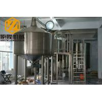 China Stainless Steel Brewery Production Line 3500L Auto S7200 PLC Siemens Control wholesale