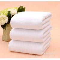 China 3 Star Hotel Bath Towel, White Plain Terry Towel 70*140cm, 400gsm for Wholesale with competitive price wholesale