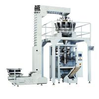 China Filling machine cookies/snack/ground coffee/crisps packaging machine wholesale