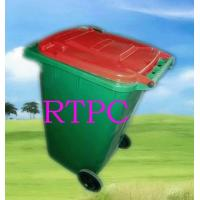 China 240liter plastic garbage bin/trash can wholesale