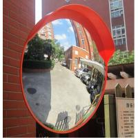 China Traffic Safety Convex Mirror Indoor or Outdoor Dome Mirror Inspection Mirror on sale