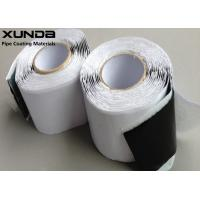 China Construction Black Butyl Tape 2mm To 20 Mm Thickness For Joining Pre Cast Concrete wholesale