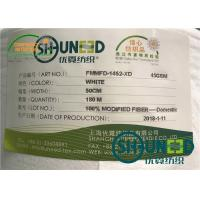 China 100% Modified Fibre Face Mask Spunlace Non Woven Fabric for Cosmetics /  Wet Tissue on sale