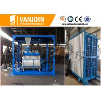 Buy cheap Fireproof Wall Panel Machine Heat Insulation Construction Material Making from wholesalers