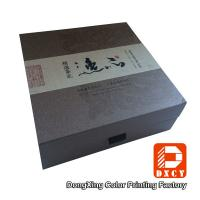 China Gold Stamping Delicate Luxury Gift Boxes , Hard Cardboard High Gloss Gift Boxes wholesale