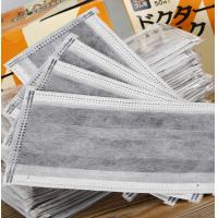 China 4 Layers Filter  Activated Carbon Mask EN149:2001 FFP1/FFP2/FFP3 Anti Bacteria on sale