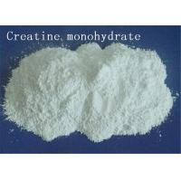 China Odorless Creatine Monohydrate Powder 6020 87 7 Sports Nutrition Anhydrous wholesale