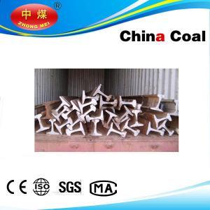 China Steel Rail wholesale