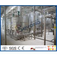 China Cheese Processing Equipment  , Milk And Milk Products Processing Milk Sterilizer Machine wholesale